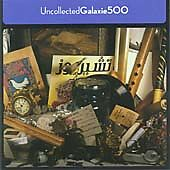 Galaxie-500-Uncollected-NEW-CD