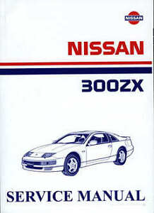 nissan 300zx repair manual ebay. Black Bedroom Furniture Sets. Home Design Ideas
