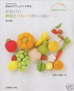 FELT-VEGETABLES-AND-FRUITS-Japanese-Felt-Craft-Book