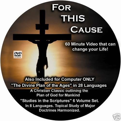 Video & Topical Bible Study Book on Bible Prophecy, & Doctrine on Computer DVD