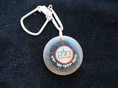 Delek Israel Vintage Key Chain  Kaffar Yassif