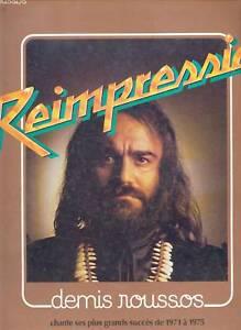DEMIS-ROUSSOS-33T-Reimpression-succes-de-1971-75
