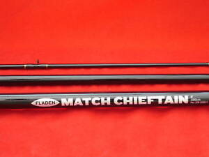 Fladen-Cheiftain-Composite-Match-Float-Fishing-Rod-12-ft-3-Sections