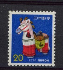 Giappone-1978-SG-1482-NUOVO-anni-Saluti-MNH