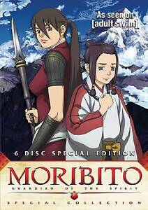 Moribito Guardian Of The Spirit Special Collection Dvd 2009 6 Disc Set Special Edition Package