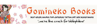 Gomineko Books