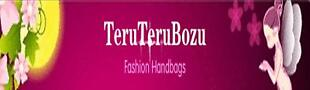TeruTeruBozu Fashion Handbags