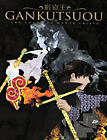 Gankutsuou: The Count of Monte Cristo - Complete Collection (DVD, 2007)