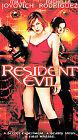 Resident Evil VHS Tapes