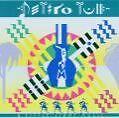 A Little Light Music-Remaster von Jethro Tull (2006)