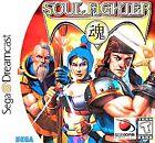 Soul Fighter (Sega Dreamcast, 1999)