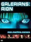 Galerians - Rion (DVD, 2004)