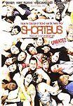 Shortbus-DVD-2007-film-Unrated