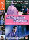 A Daughter's Vengeance (DVD, 2004)