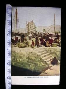CHINA HARBOR OF HONG KONG postcard#4495