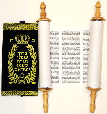 "Judaism Bible 14"" Jewish Hebrew..."