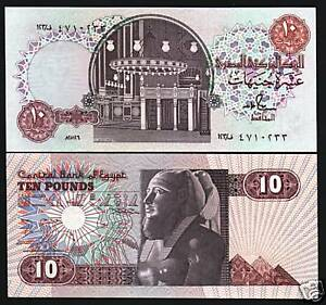 EGYPT 10 POUNDS P51 1978 BIRD PHARAOH PYRAMID MOSQUE UNC CURRENCY MONEY BANKNOTE