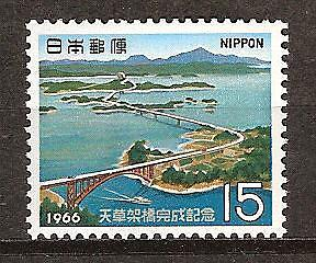 JAPAN-894-MNH-AMAKUSA-BRIDGES-KYUSHU-SCENERY