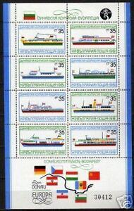 Bulgaria 1981 MI Bloc 116 MNH VF