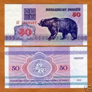 Lot-Belarus-3-x-50-1992-P-7-UNC-gt-BEAR-gt-3-for-1