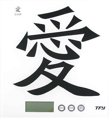 Slim Touch Screen Digital Kitchen Scale Special Edition Chinese Character