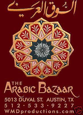 thearabicbazaar