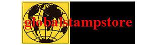 Globalstampstore