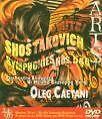 Sinfonien 5 & 6 (2005)