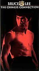 THE-CHINESE-CONNECTION-1992-R-VHS-BRUCE-LEE