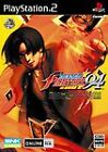 The King of Fighters '94 Re-Bout (Sony PlayStation 2, 2004)
