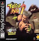 Tobal No. 1 (Sony PlayStation 1, 1996)