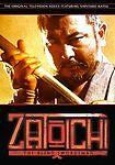Zatoichi: The Blind Swordsman TV Series - Vol. 1 - Brand New 2-Disc Set