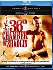 36th Chamber of Shaolin (Blu-ray Disc, 2010)