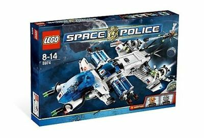 Космический набор 5974 GALACTIC ENFORCER lego NEW space police HUGE