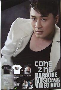 RAYMOND-LAM-COME-2-ME-KARAOKE-HONG-KONG-PROMO-POSTER