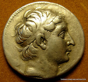 ANCIENT-GREEK-SILVER-COIN-SELEUKOS-II-RARE-CHOICE