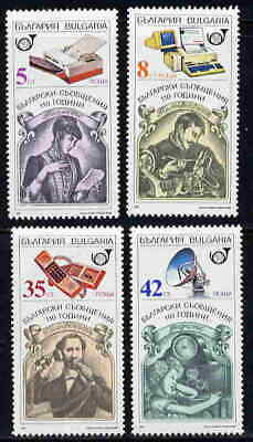BULGARIA TECHNOLOGY - COMPUTER STAMPS - MINT SET OF 4!