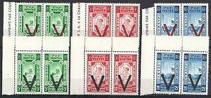 Ethiopia 1945 YV 240-242 Pairs Red+BLACK overprints