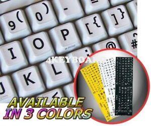 English-UK-LARGE-LETTERING-Keyboard-Sticker-white