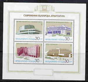 BULGARIA-MODERN-ARCHITECTURE-STAMPS-MINT-CPLT-SHEET