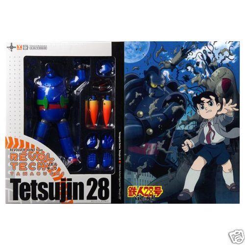 N°043 - Tetsujin 28 !BSQROzQBWk~$(KGrHgoH-CYEjlLl9odTBKCPdg!7L!~~_12