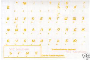 Ukrainian-Russian-Cyrillic-Stickers-Yellow-Letters-NEW