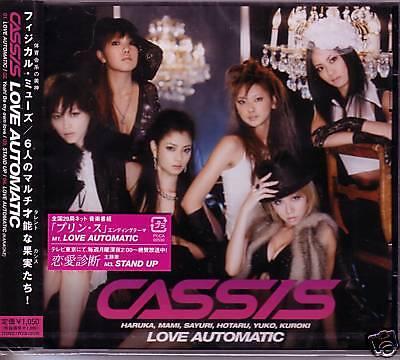 Cassis Love Automatic Rare & Karaoke Japan Cd Sealed