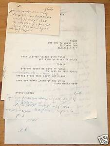 Lot-of-Letters-Moshe-Sharett-Israel-1964-Judaica