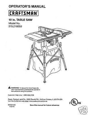 Sears craftsman table saw manual model 315 218050 ebay for 10 craftsman table saw manual