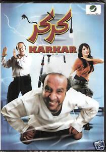 KARKAR-Limby-Comedy-Mohamed-Saad-Arabic-Movie-DVD