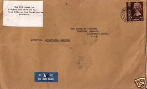 2-Hong-Kong-cover-air-mail-USA-1974-commercial-usage