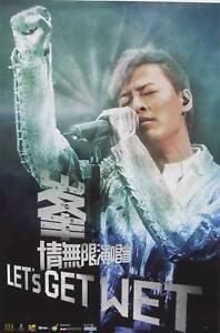 RAYMOND-LAM-LETS-GET-WET-V-2-PROMO-POSTER-Cantopop