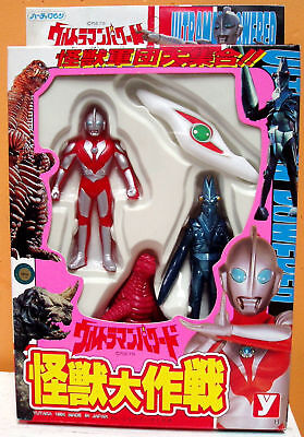 Ultraman Powered Baltan Seijin 1994 Yutaka Red King
