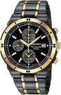 Seiko SNAA30 Wrist Watch for Men